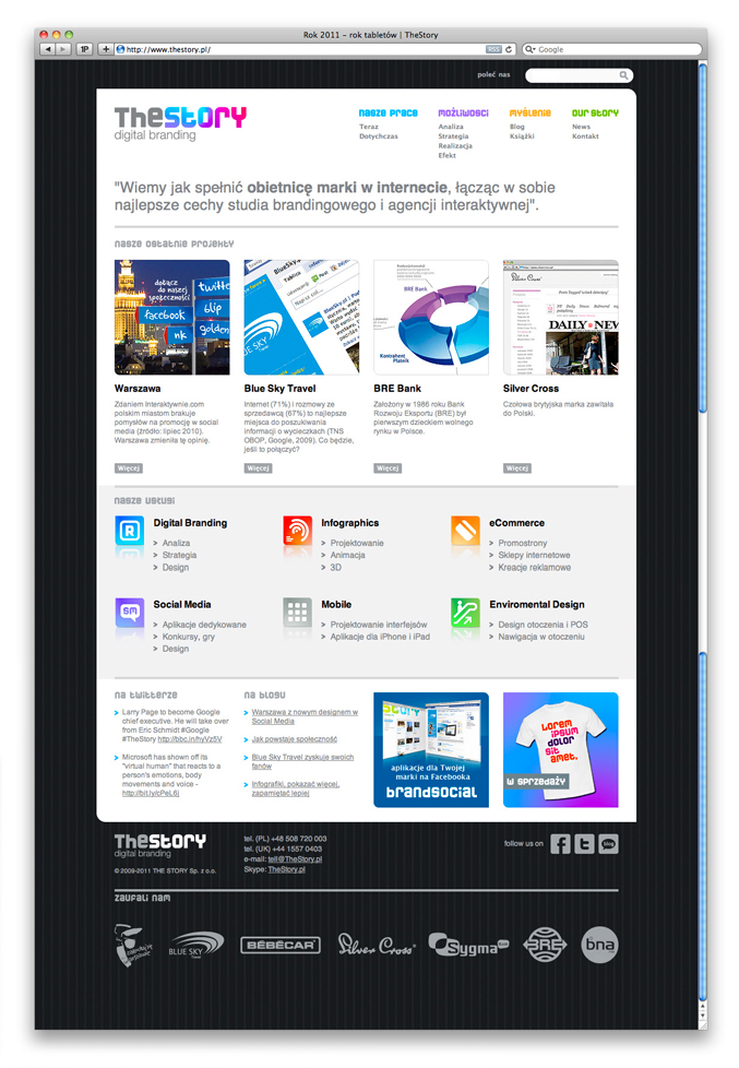 TheStory_website_2011_branding